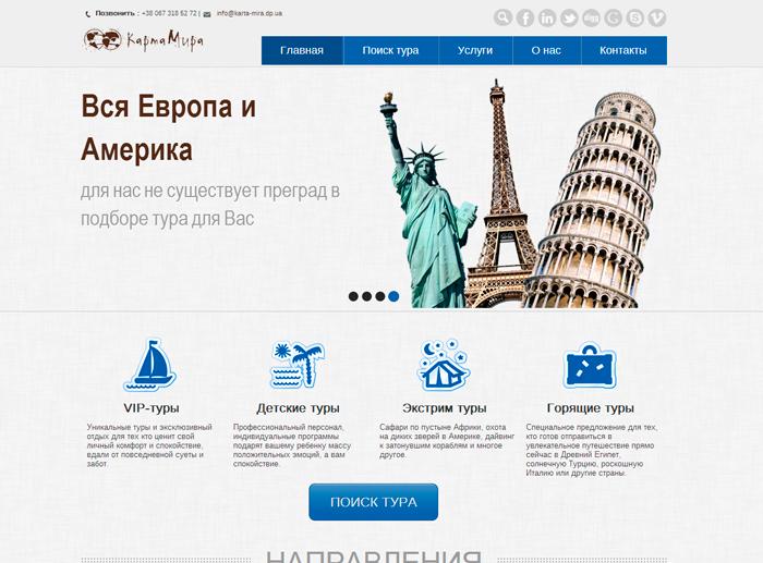 2b2559b3a08d karta   Пьяная Обезьяна - Создание сайтов, дизайн, и раскрутка сайта ...